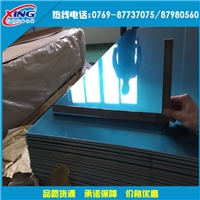 批发6061车厢用铝板材 6061超宽铝板