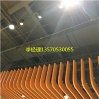 造型方通厂家_超市弧形铝方通