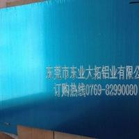 批发5182铝板 冷轧光亮5182铝板