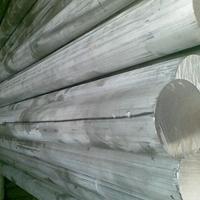 厂家直销半圆铝棒6061价格铝板密度