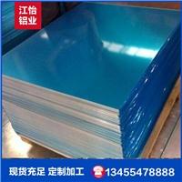 3003铝卷现货、18mm合金铝板价格
