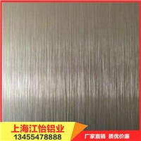 今日铝板市场价格、0.2毫米铝板价格