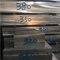 任意切割 6061中厚铝板 环保非标铝板