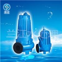 QW(WQ)型潜水无堵塞排污泵厂家