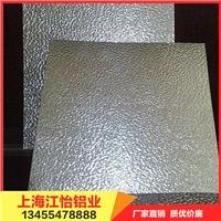 压花铝板报价、压花铝板价格