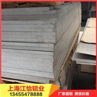 6061铝板今日价格.5052铝板今日价格