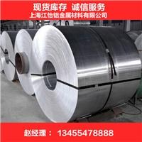 防滑花纹铝板价格、0.5mm厚铝皮的价格