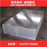 花纹铝板每吨价格.铝板每平米价格