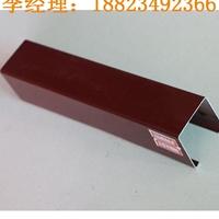 滾涂木紋鋁方通吊頂戶外型材鋁方管幕墻