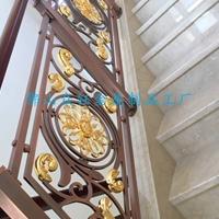 铝艺雕刻楼梯扶手 精雕镀古铜楼梯护栏定制