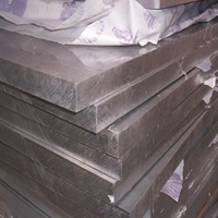 东莞铝板 6061铝板 光滑铝板 15mm厚铝板
