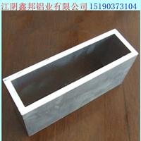 厂家直销各种铝型材来图来样开模生产