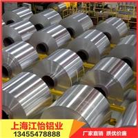 保温防锈铝皮价格、铝皮每平方价格