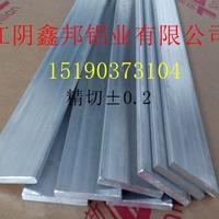 厂家直销铝板型材来图来样开模生产