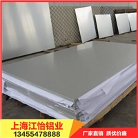 0.4mm铝板厚度规格? 0.3mm厚铝板价格