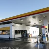 供应实惠的加油站高边铝条扣吊顶产品