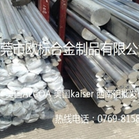 国产3003铝棒批发商