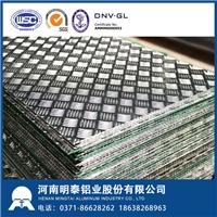 4mm花纹铝板 3003花纹铝板
