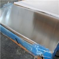 5052镜面铝板厂家
