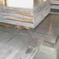 7a04超宽铝合金板材批发 优质7a04