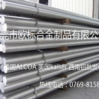 3003国标铝棒代理商