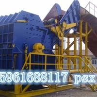 psx-450废金属破碎机 废电器破碎分解生产线