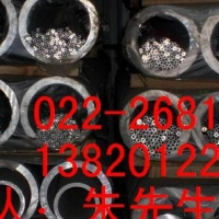2A12铝管规格,张家6063铝管