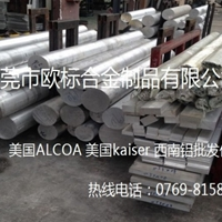 耐腐蚀3003铝棒 可焊接铝棒3003