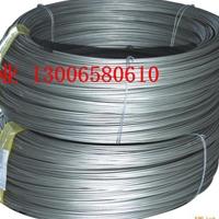 铝线 铝绞线 钢芯铝绞线