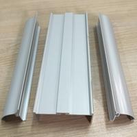 氧化銀白凈化鋁型材50帶座槽窗料