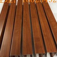 铝方通木纹U型槽集成优质铝方通吊顶天花