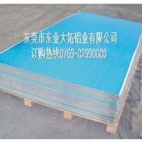 厂家1100铝板 国标1100-H24铝板