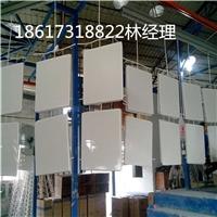 临沧600x600铝扣板吊顶