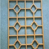 供应铝窗花装饰材料 木纹铝窗花