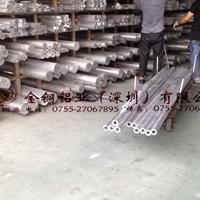 7075合金铝排 铝排铝扁条厚2-150mm零切