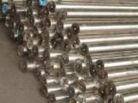 供应铝合金工业型材 定做<em>铝型材</em>