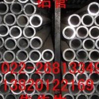 6061铝管规格,张家挤压铝管