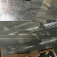 7075航天铝板 25mm铝板