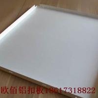 滁州<em>600</em><em>x</em><em>600</em><em>鋁</em><em>扣</em><em>板</em>價格