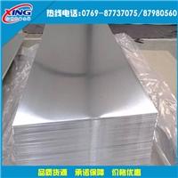 进口铸造铝板Mic-6铝合金 Mci-6铝板
