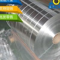 铝板开平 1060纯铝板开平 5052铝板开平