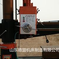 Z3040单立柱摇臂钻  Z3032机械摇臂钻