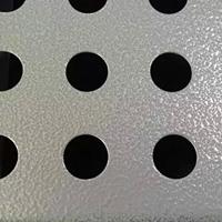传祺4S店白色冲孔镀锌钢板天花