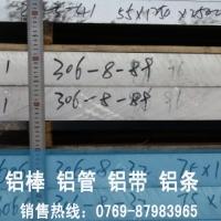 代理LY6切削性能 LY6鋁板表面平整