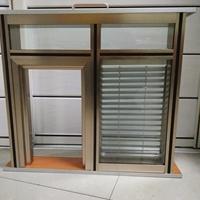 鑫兴奥达铝业108款内钢外铝办公隔断铝型材