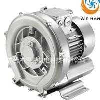 高压漩涡风机厂家汉克风刀吹干漩涡风机