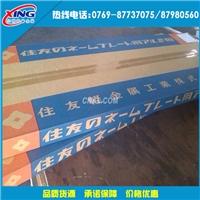 东莞耐磨QC-10铝板