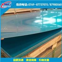 高强度QC-10铝合金 QC10铝板库存