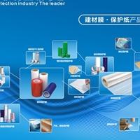 达美建材膜保护纸产品