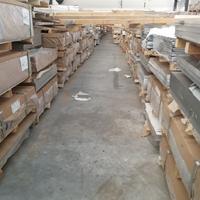 2a02铝板 12mm铝板